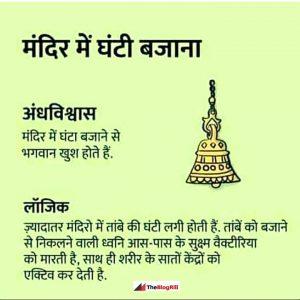 indian mythological stories