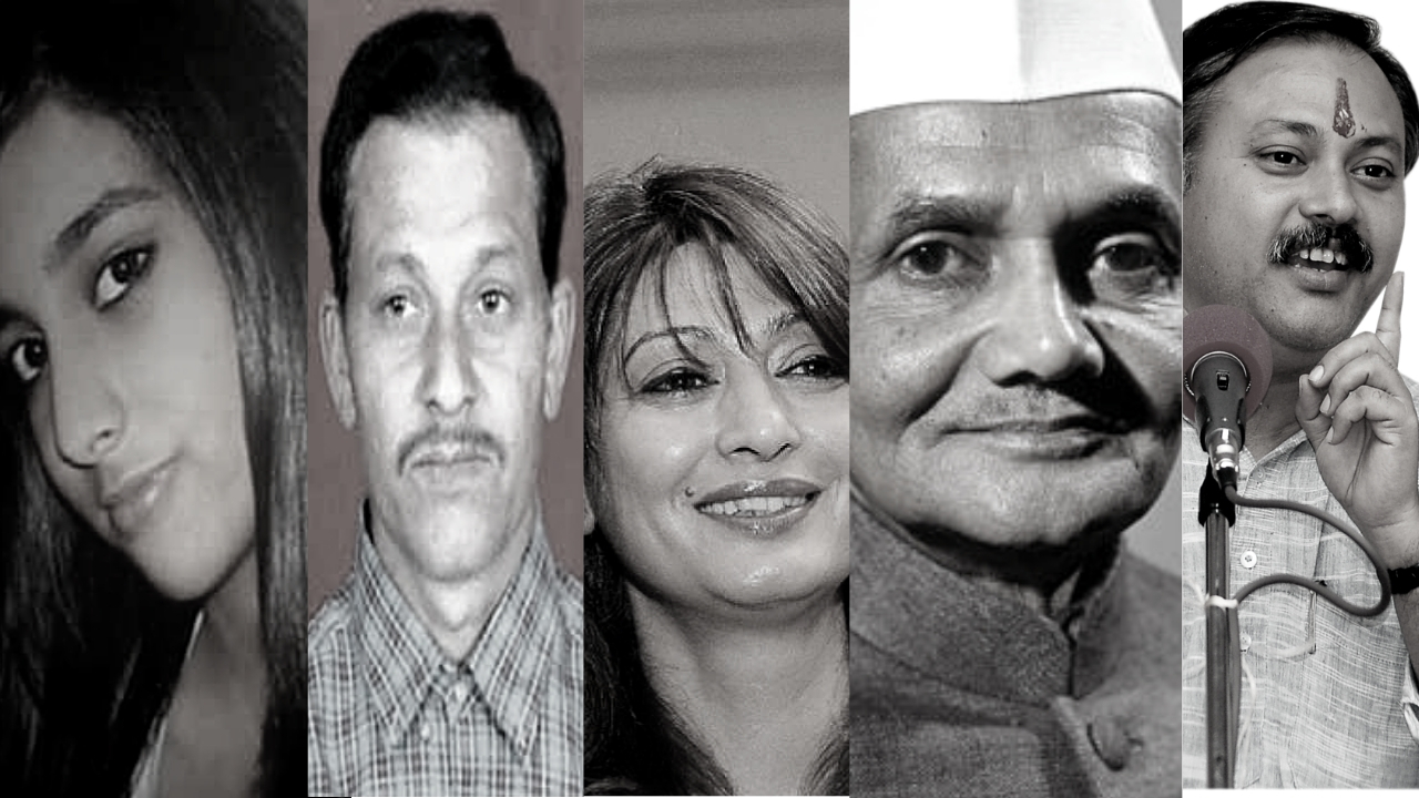 Unsolved Murder Mysteries: Questioning Indian Investigation