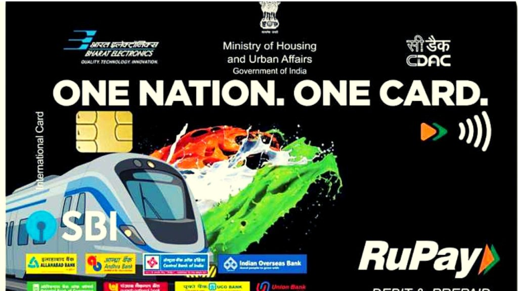 One-Nation-One-Card