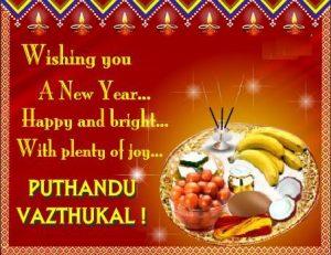 puthandu-wishes-2019