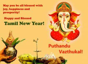 happy-puthandu-new-year-wishes-2019