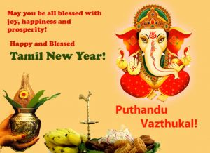 happy-puthandu-new-year-wishes-2019