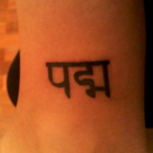sanskrit-tatoo-designs