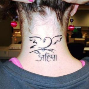ahinsa-sanskrit-tatoo-designs