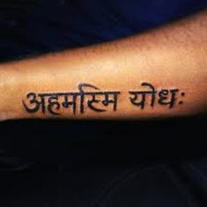 sanskrit-tattoo-designs
