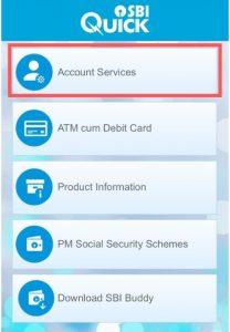 sbi-balance-check-app