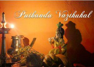 phutandu-new-year-wishes