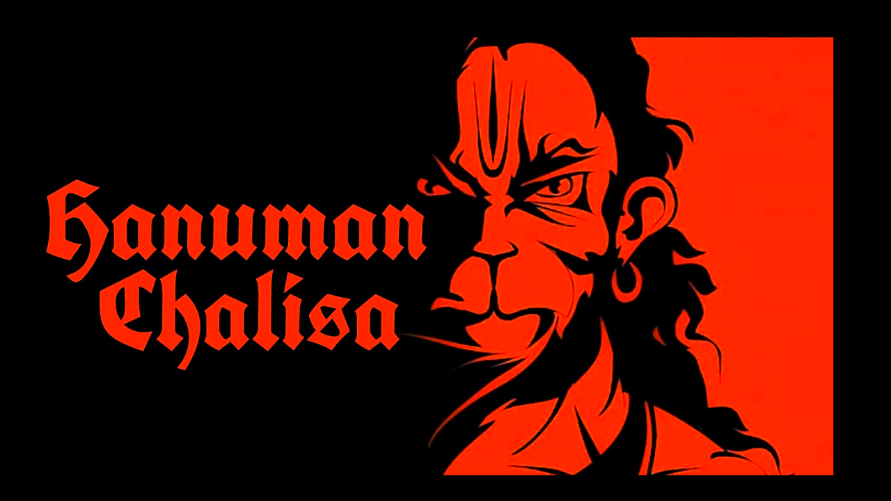 Hanuman Chalisa and its Meaning in English Line by Line - TBR