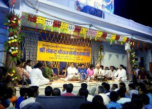 sankat-mochan-music-festival