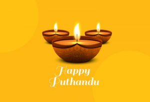 happy-puthandu-wishes-2019