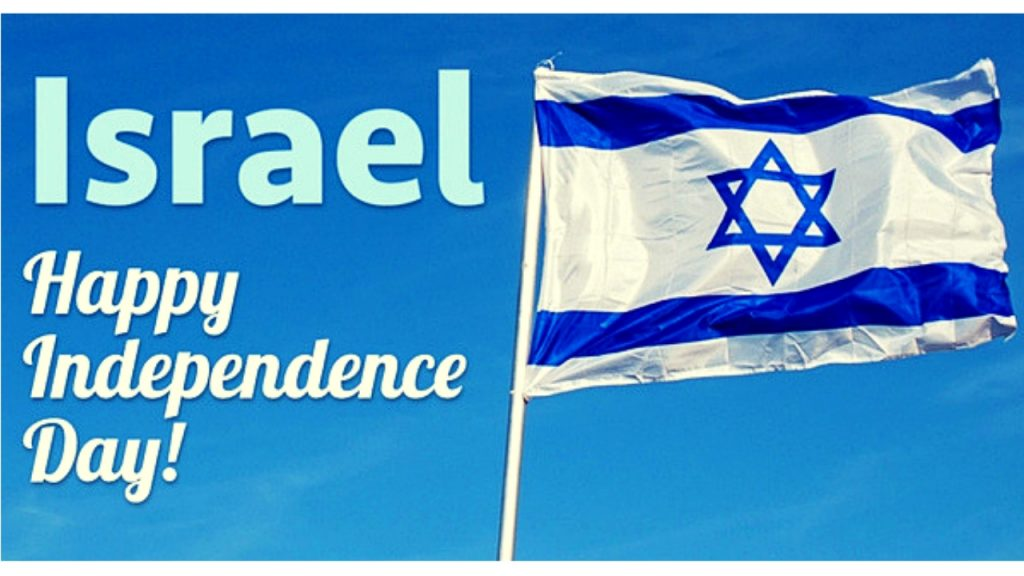 Yom HaAtzmaut-independence-day-in-israel