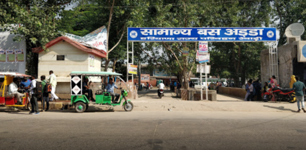 rewari-bus-stand-to-chandigarh-bus-time-table