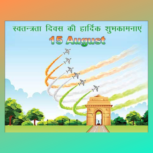 happy-independence-day2019-greetings