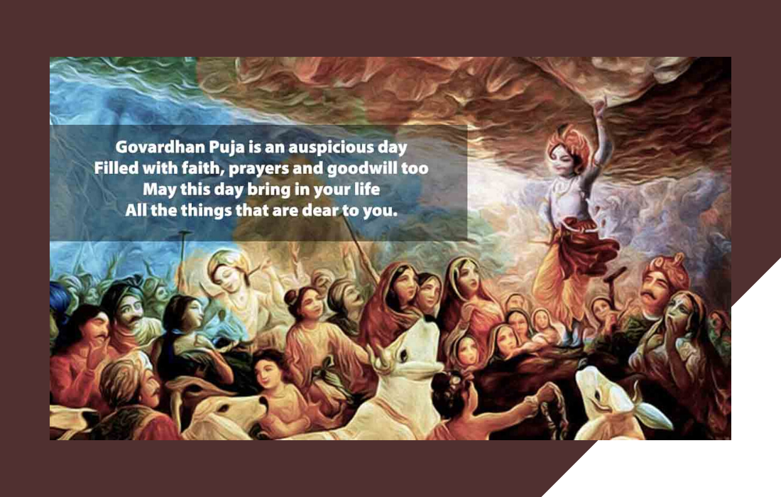 Happy Govardhan Puja 2019, Wishes, Greetings, Quotes & SMS