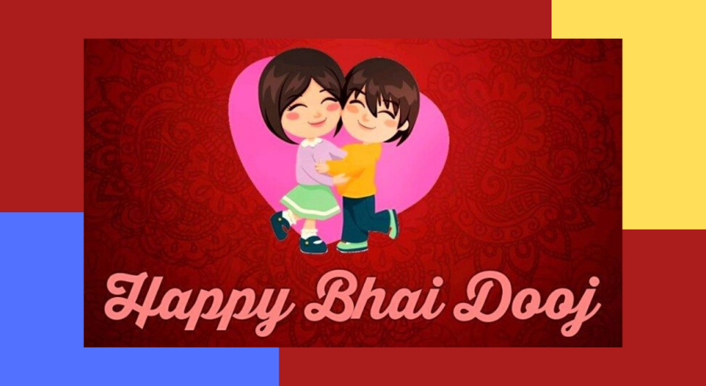 Bhai Dooj Quotes for Brother