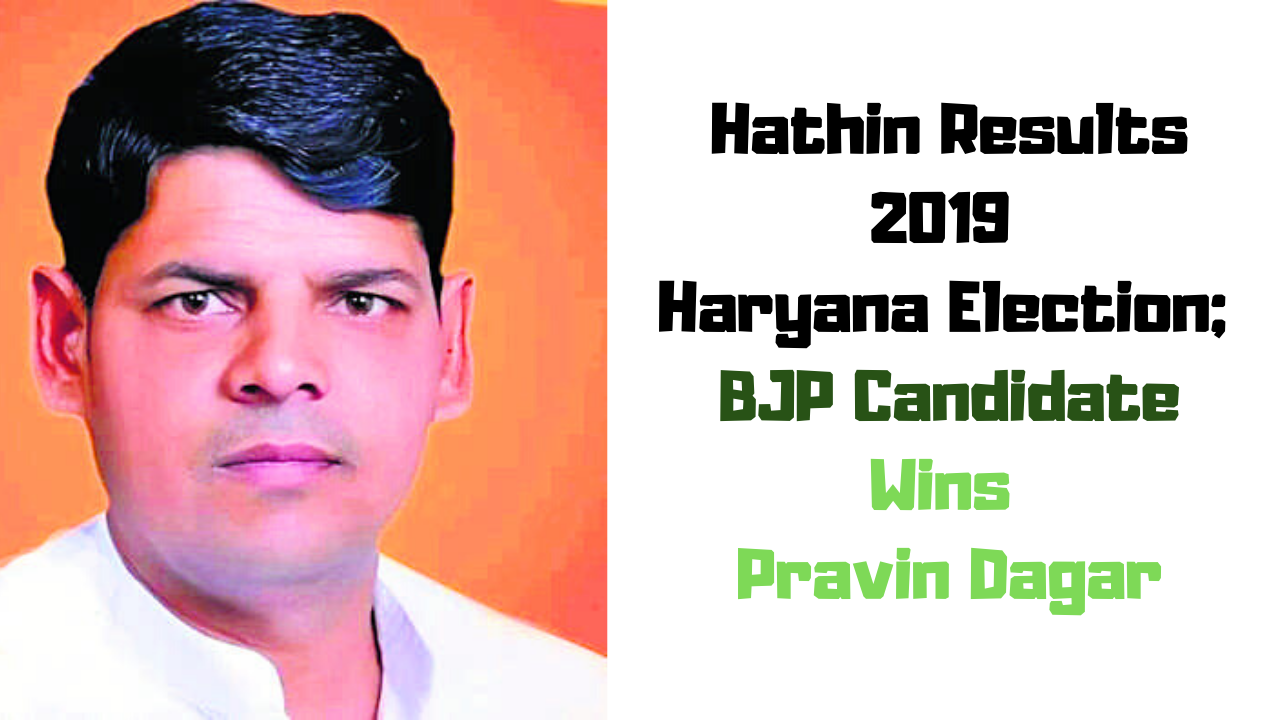 Hathin Results 2019 Haryana Election; BJP Candidate Wins Pravin Dagar