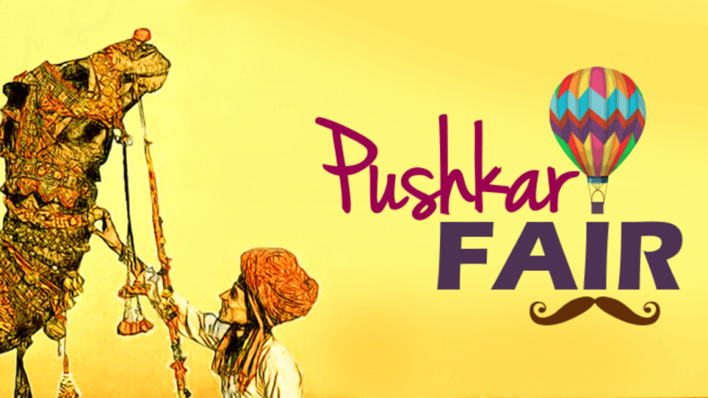 Pushkar Mela 2019 Day 3 : All You Need To Know About The Famous 'Camel Fair'
