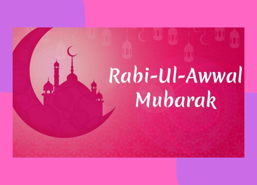 Eid Milad UN Nabi Mubarak Images