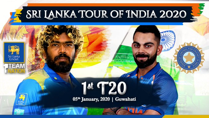SL vs Ind 1st T20