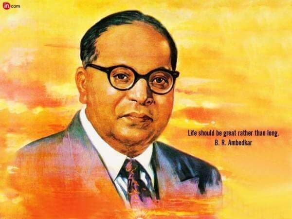 Ambedkar Jayanti Wishes