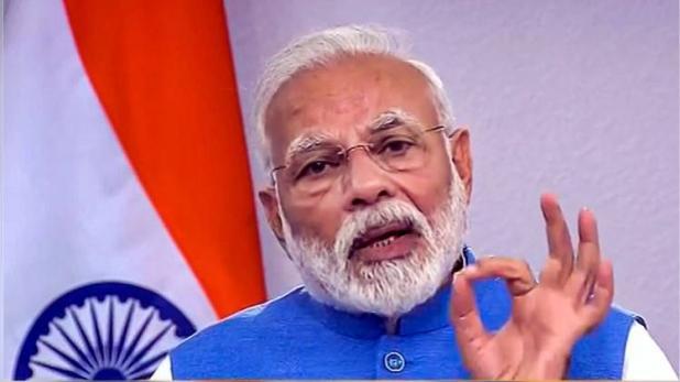 PM Modi LIVE Updates