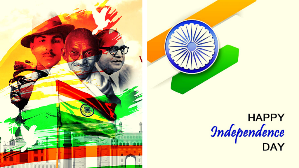 Happy Independence Day 2020 Wishes