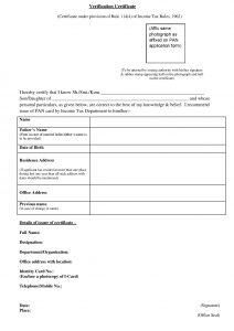 pan card verification form