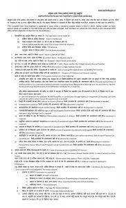 composite claim form pf-provident-fund